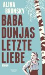Baba Dunja Cover